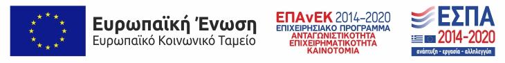 eurwpaiko-programma-espa